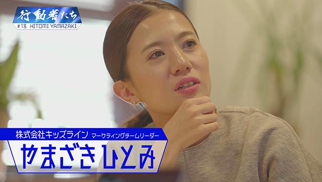 テレビ東京 行動者たち